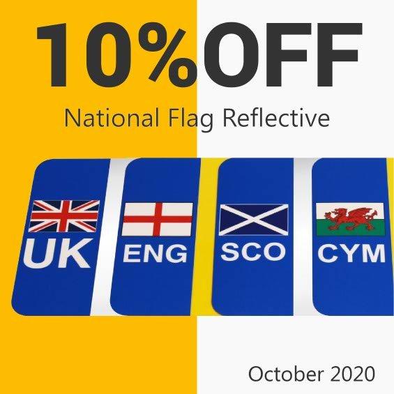 October 2020 Offer
