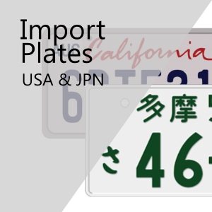 Plate Media for Import Plates